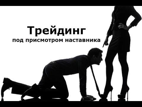 forex аналитика  - 20.06.2016 ЕВРО, ФУНТ, ЗОЛОТО, НЕФТЬ