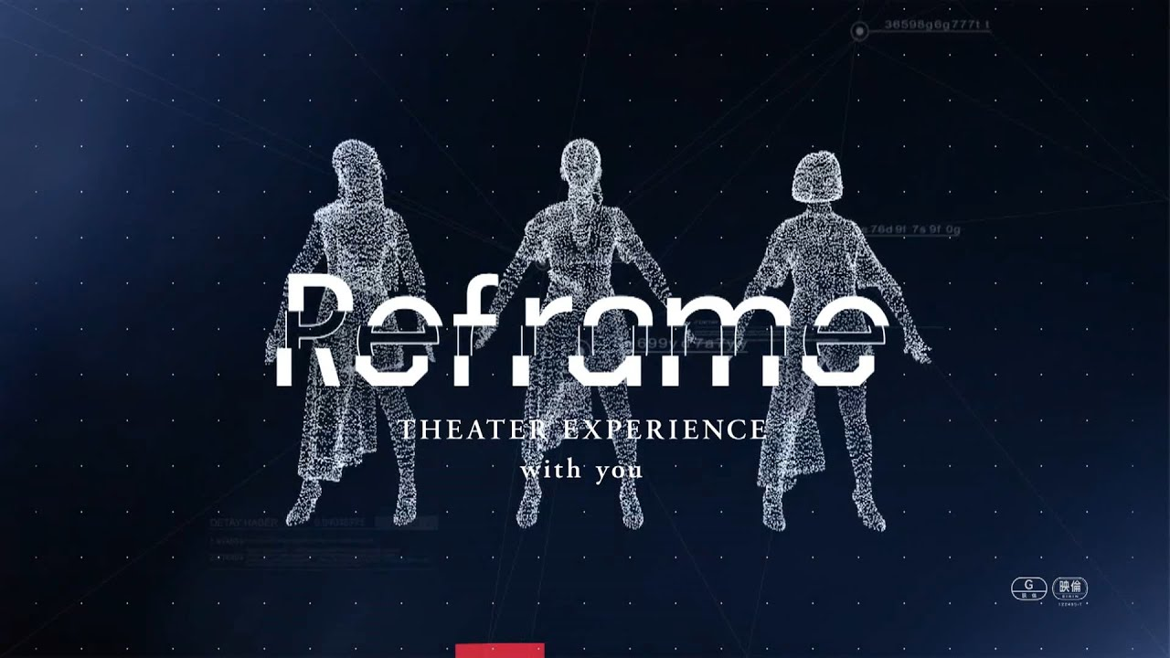 映画『Reframe THEATER EXPERIENCE with you』予告編