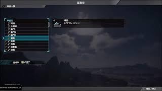 真・三國無雙8 BGM 06 優勢 LET'EM ROLL!