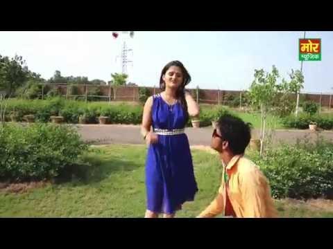 New Song || Ett Ka Khora || Anjali Raghav  Latest Song || Mor Music