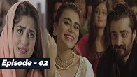ALIF - Episode 02 - 12th OCT 2019 - HAR PAL GEO DRAMAS
