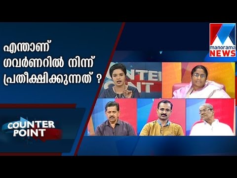 What did BJP expect from governor in Kannur issue - Counter Point | Manorama News