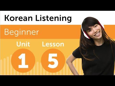 Korean Listening Comprehension - Discussing a New Design in Korean