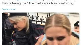 Мусора   Позор России