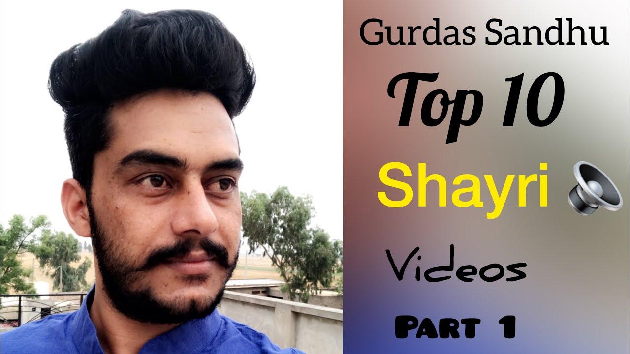 Top 10 Shayri ਸ਼ਾਇਰੀ Videos । Gurdas Sandhu