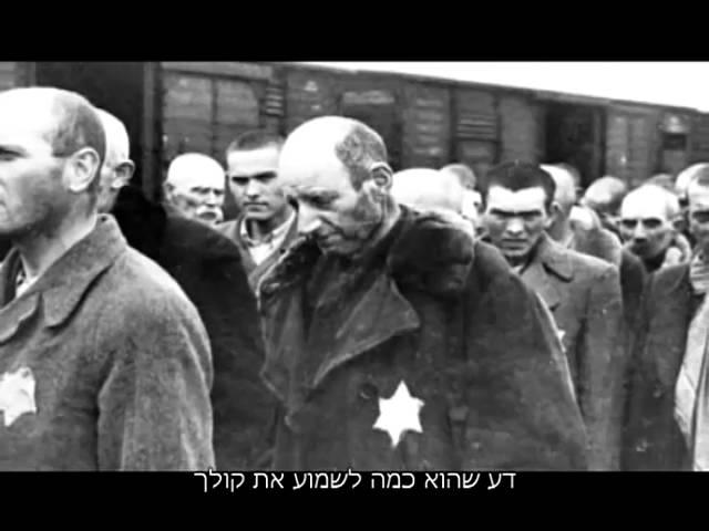 קליפ מרגש עד דמעות שוואקי שמע ישראל Shema Israel yaakov shwekey