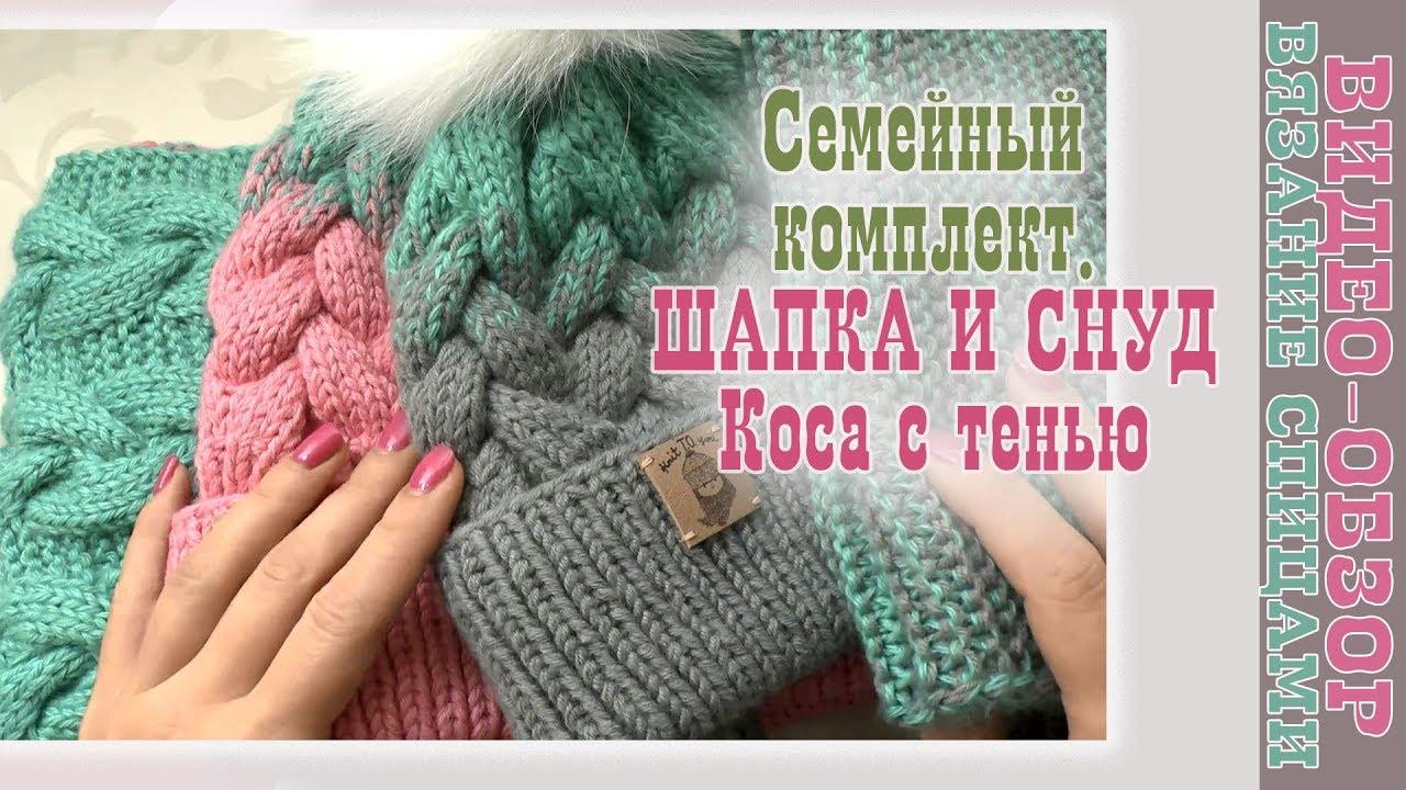 Большой выбор комплектов шапок с шарфом женских в интернет-магазине wildberries. Ru. Бесплатная доставка и постоянные скидки!