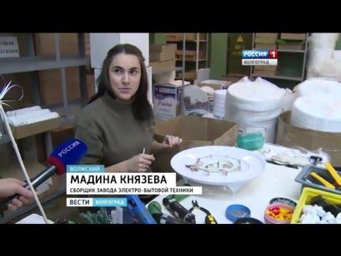 Вакансии и работа в Волжском