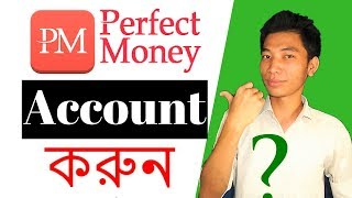 How To Create Verified Perfect Money Acoount 2017 Bangla Tutorial