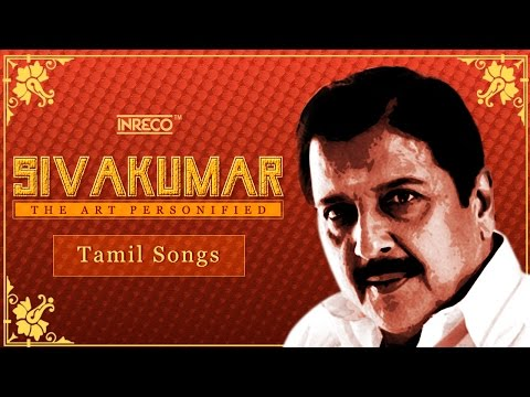 Top 15 Tamil Songs  Sivakumar Tamil Hits  Kannadasan  SP Balasubrahmanyam