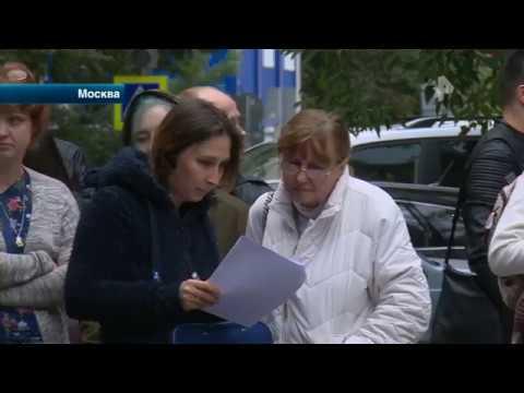 Москвичи требуют возврата денег после внезапного закрытия фитнес-клуба