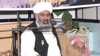 vuclip Meelad ul nabi by allama saeed ahmad chishti kareemi 03007364550