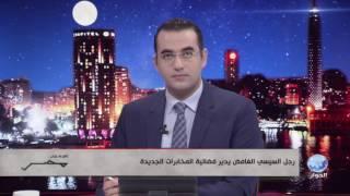 المخابرات الحربية المصرية تقتحم الاعلام المصري مع اسامة جاويش وضيوفه