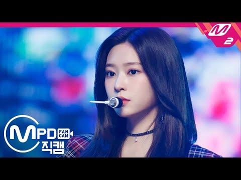 [MPD직캠] 아이즈원 김민주 직캠 4K 'FIESTA' (IZ*ONE Kim Minju FanCam)   @MCOUNTDOWN_2020.2.27