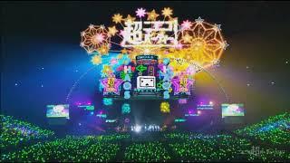 [공식] 2016 니코니코초파티 보컬로이드메들리 (한글자막)