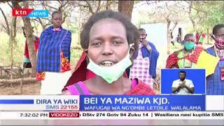Bei ya Maziwa Kajiado: Wafugaji Ng'ombe walalama wakidai bei ya maziwa ni duni