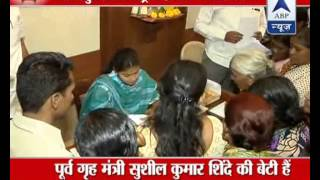 KBM l Why Solapur Assembly seat is special in Maha polls?