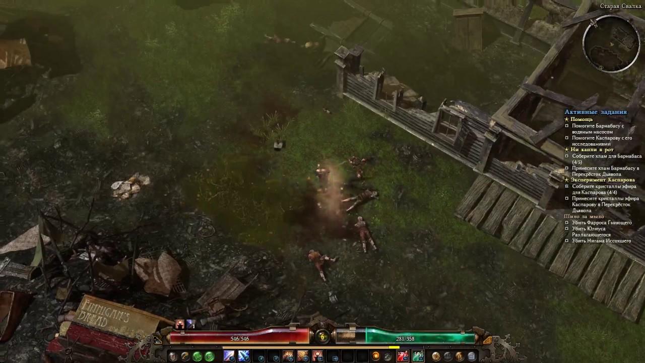 Grim Dawn Steam Controller Gameplay