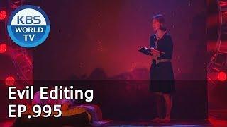 Evil Editing | 악마의 편집 [Gag Concert / 2019.04.20]