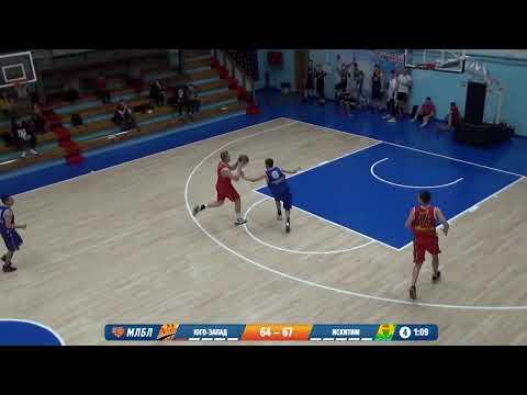 НБА 15.02.2020 1/4 I группа. ЮГО-ЗАПАД - ИСКИТИМ