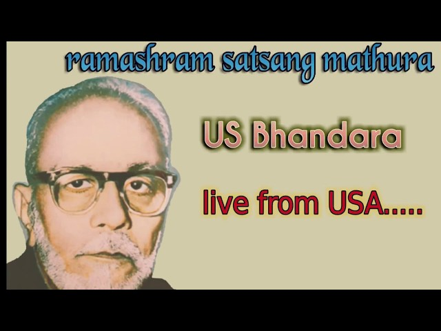 Ramashram satsang Mathura- USA Bhandara  4th Sitting live