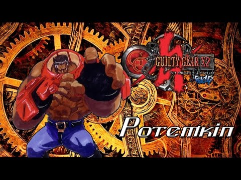 Guilty Gear XX #Reload - Potemkin |