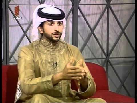 Shaikh Nasser interview on Bahrain TV
