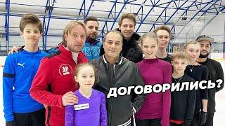 Плющенко и Арутюнян сделали заявления Сотрудничеству быть Что думает Роднина