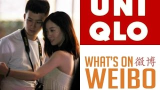 The Uniqlo Sex Tape: One Year Later