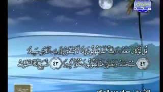 HD القرآن كامل الحزب 29 الشيخ صابر عبد الحكم