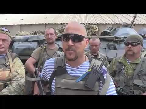 Десантники 95 бригады