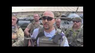 Десантники 95 бригады обратились к военнослужащим Украины