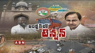 Discussion | TSRTC Union Call For Bandh | High Court Orders To TS Govt  | Part -1