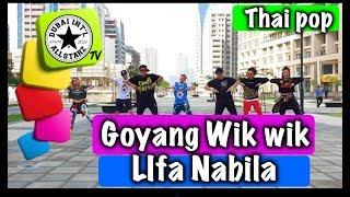 Goyang wik wik Lifa Nabila Zumba Earl ClintonJamer Restoso Choreography Dance