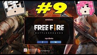 CHƠI FREE FIRE CÙNG REDHOOD VÀ MỀU: https://ff.garena.vn/*REDHOOD STREAM FREE FIRE CÙNG MỀU TẬP 9