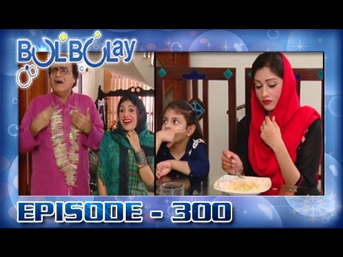 Bulbulay Ep 300 - ARY Digital Drama thumbnail