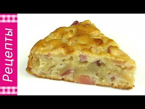 Яблочный пирог на кефире. Просто, быстро и очень вкусно!