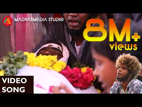 NANBAN RIP - Saravedi Saran | D | Sorry Entertainment