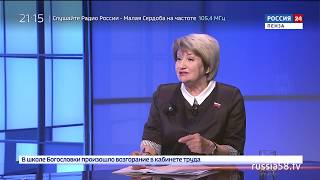 «Россия 24. Пенза»: как защитить свои права потребителя