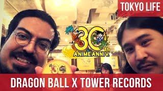 Tokyo Life: Dragon Ball Café en Tower Records