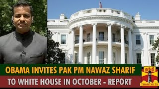 "Report On ""Obama invites Pak PM Nawaz Sharif to US"" / ""America Supports SL in War Crime Probe"" spl tamil video news 31-08-2015"
