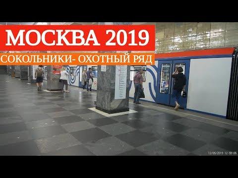 """поезд Москва-2019 """"Сокольники"""" - """"Охотный Ряд"""" // 12 мая 2019"""