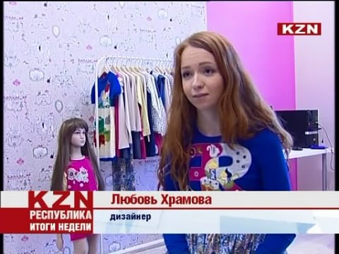 "ОДЕЖДА С БИРКОЙ ""СДЕЛАНО В КАЗАНИ"". Emily Rise"