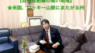 147~~【高速美人-TV】★ホルミシス