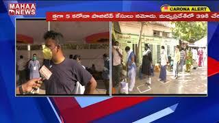 One Vegetable Shop For Five Wards Set Up In Tirupati : Commissioner PS Girisha | MAHAA NEWS