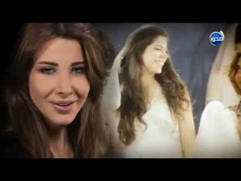 Nancy Ajram - El Masry Man (2014 HD)