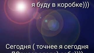 {4 часть} Герои виде людей из сериала Просто страшная борьба )))