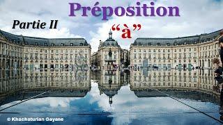 Урок #94: Вторая часть. Предлог à / Préposition à. Французские предлоги