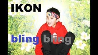 iKON - 'BLING BLING'  (cover dance)