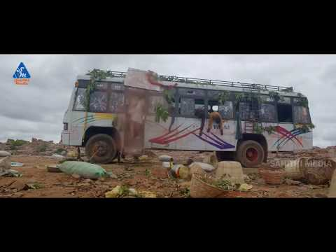 Sharabha New Trailer 2017 || Latest Telugu Movie 2017 - SahithiMedia